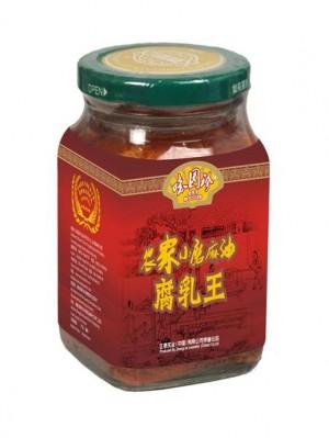 芝麻香油腐乳